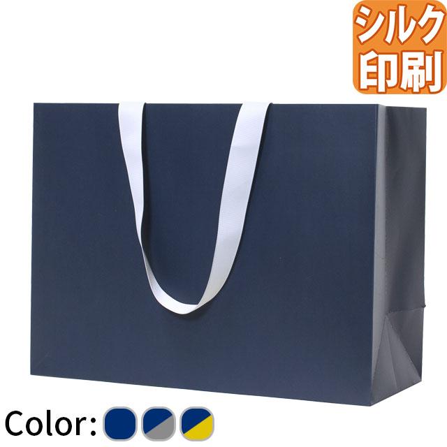 ブライダル紙袋Lネイビー(シルク印刷)