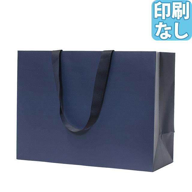 ブライダル紙袋S  ネイビー(無地)