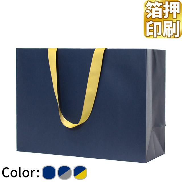 ブライダル紙袋S ネイビー(箔押し)