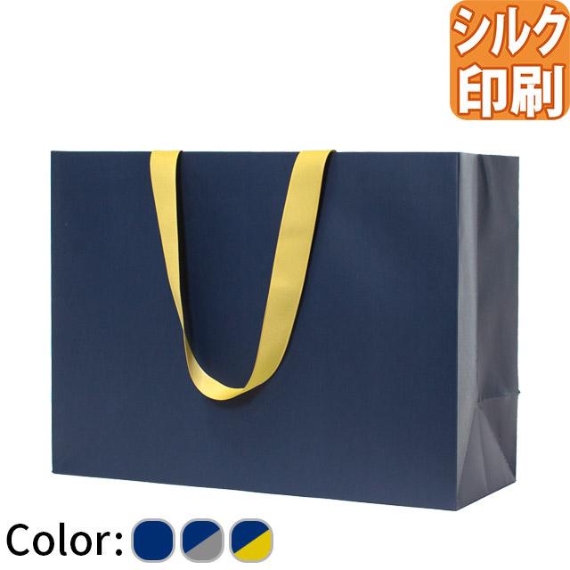 ブライダル紙袋S  ネイビー(シルク印刷)