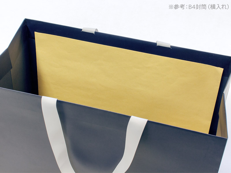 B4封筒がすっぽり横に入る大きさ