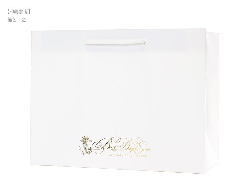 引き出物袋 ホワイト 箔押し印刷参考画像