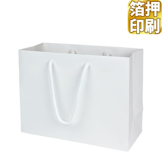 ブライダル紙袋Sホワイト